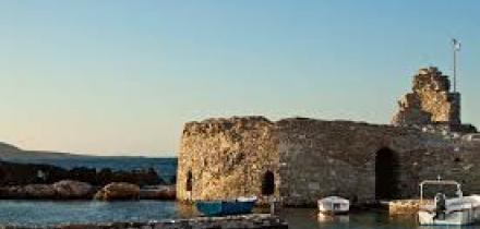 Ενετικό Κάστρο