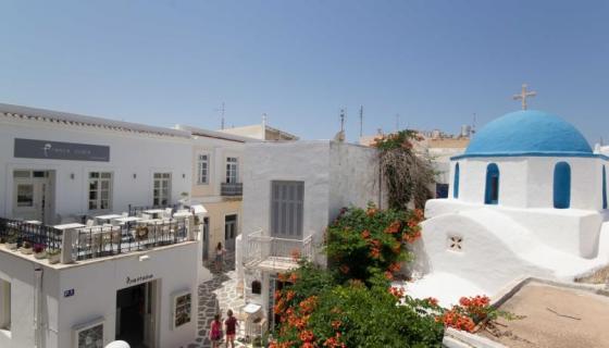 Dina Hotel